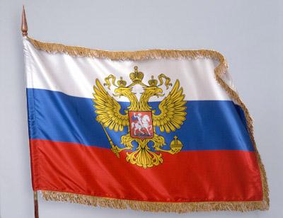Консультант по россии и снг